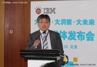 林旭光:电信行业大数据解决方案实践