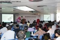 塑产业发展交流平台 曙光超算技术大会