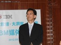 IBM萧丁瑞:制造业大数据解决方案实践