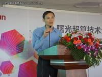 北京市超算中心运维经理潘勇