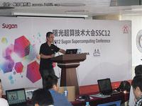 NVIDIA高性能计算开发技术经理 王鹏