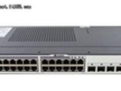 根除网络共享问题华为S5700-24TP售3600
