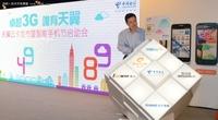 中国电信天翼云卡发布 免费云存储空间