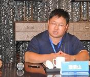 国家超级计算济南中心主任助理潘景山