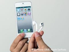 到底诚意几何 苹果iPhone5耳机首拆评测