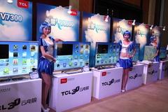 行业领先 TCL智能云电视八大功能点解析