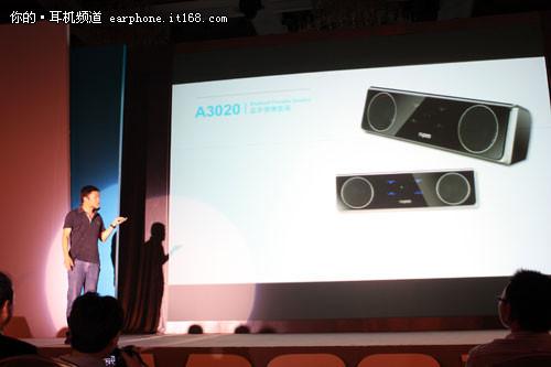 雷柏5G无线系列新产品发布会