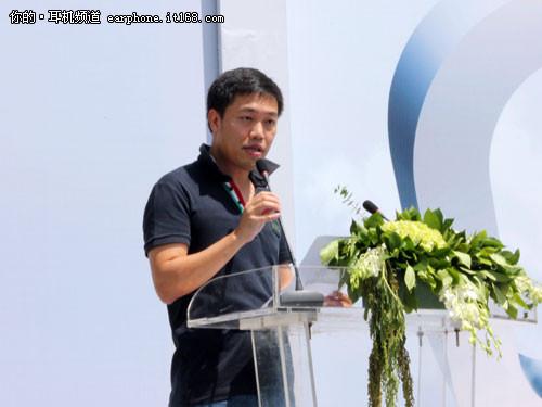 创变.十年 雷柏5G无线新产品发布会