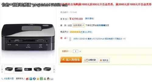 飞利浦PPX2480微投火热促销