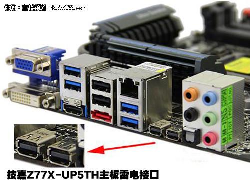 技嘉Z77X-UP5TH主板规格参数介绍