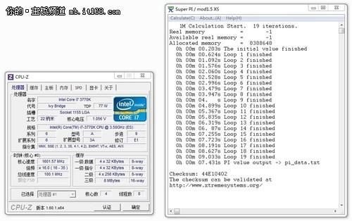 CPU超频测试及游戏实测
