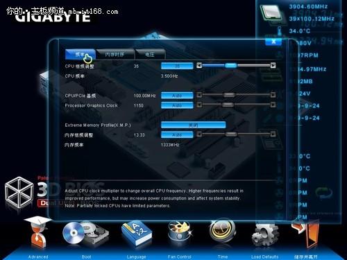 CPU超频测试及游戏实测与总结