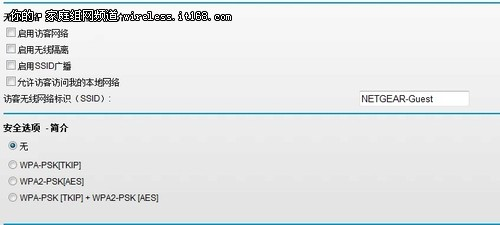 R6300 主配置界面介绍