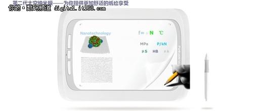 凡拓九月呈献——LEVON(丽韵)K690