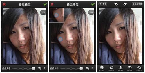 自拍神器 美图秀秀iphone美容全面升级图片