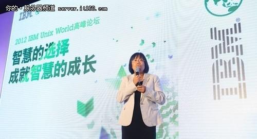 IBM李红:Power打造最佳基础架构云平台