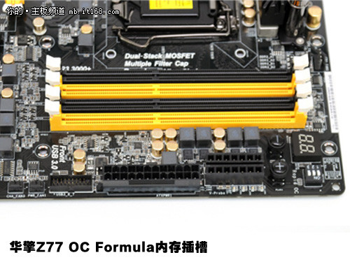 华擎Z77 OC Formula参数介绍