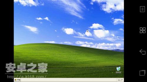 超炫玩机安卓机成功运行Windows XP系统