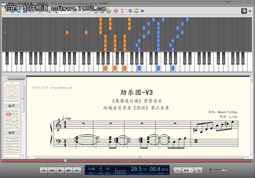 """练习钢琴的神器""""钢琴谱大全""""软件解读"""