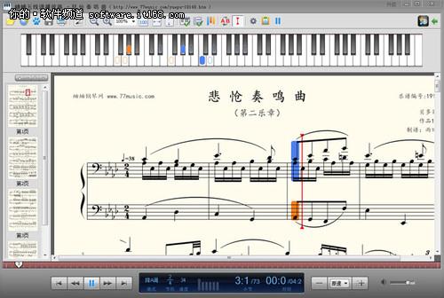 练习钢琴的神器 钢琴谱大全 软件解读
