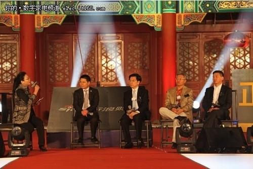 三普药业蒋锡培出席第六届达沃斯论坛