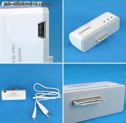 大容量 品胜iPhone立式外挂电池促销120