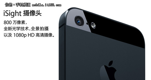 800万相机略微升级 iPhone5评测之照相