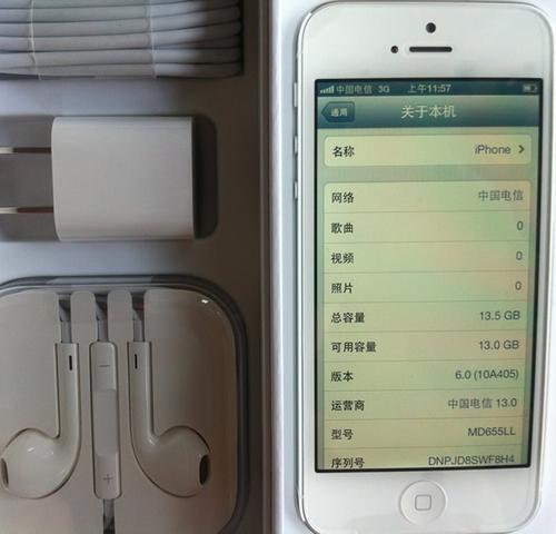 美版iPhone5永不上锁?三网剪卡直插可用