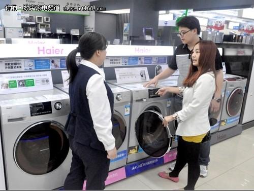 两大机构调研:海尔洗衣机持续领跑市场