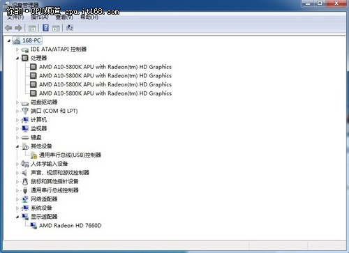 AMD新一代APU评测——参数规格