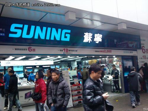 丰泽/苏宁/百老汇/个体商户