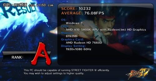 DX9.0性能测试——街头霸王4、英雄联盟