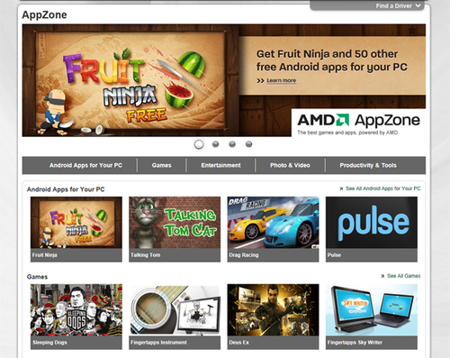 营造技术生态环境 AMD AppZone正式上线