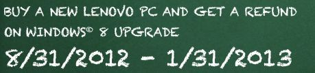 联想笔记本一体机Win8升级优惠策略曝光