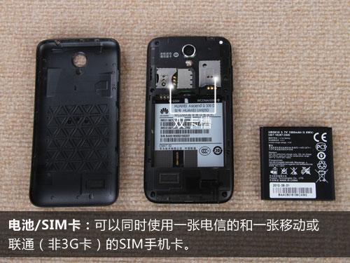 华为c8812是电信得定制机吗,能用移动得卡吗,