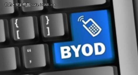 CIO无需紧张BYOD 六大措施帮你成功部署