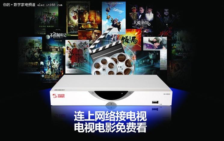 【图】杰科网络电视机顶盒
