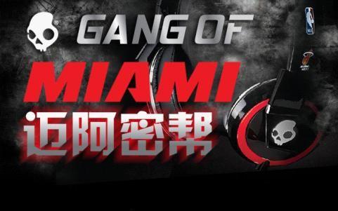 迈阿密 nba/专属迈阿密热火队配色燃烧叛逆的篮球基因