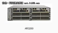 性能灵活双接轨 华为AR3200 系列路由器