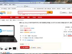 预装Win7更超值 惠普Envy 4-1008TX热卖