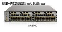 丰富功能 华为AR2240企业路由器