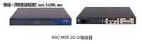 多业务功能 H3C MSR 20-20 智慧路由器