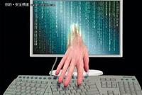 渗透测试员分享黑客最常利用的那些漏洞