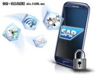 SAP坐稳移动企业管理软件市场头把交椅