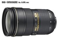 超级变焦牛头 尼康24-70mm镜头售12600