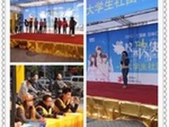 2012年三星杯百脑汇校园TAB天使选拔赛