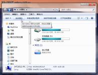 开启Win7系统保护 文件删除也能再恢复