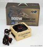 电源上的沙漠之狐 迎广新800W强品发布