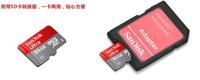 什么值得买 Sandisk 16GB高速TF卡85元
