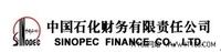 中石化財務公司攜手致遠OA打造高效管理